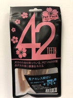 Japanese Horse Tendon Stick - 日本馬筋細切 - 50g