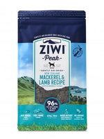 "ZiwiPeak Air-Dried "" Daily Dog ""Mackerel & Lamb For Dogs 無穀物脫水羊肉+鯖魚狗糧"