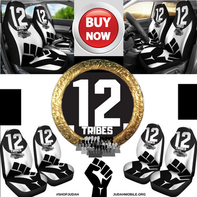 12Tribes Seat Covers - Judah Fashions