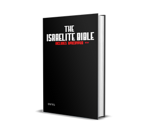 The Israelite Bible w/ Apocrypha