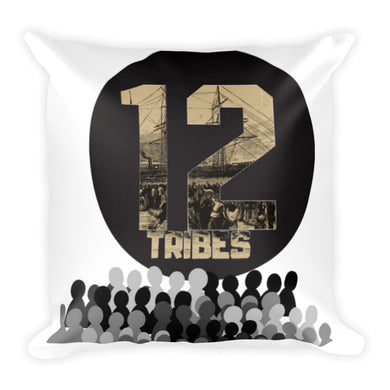 12Tribes Throw Pillow - Judah Fashions