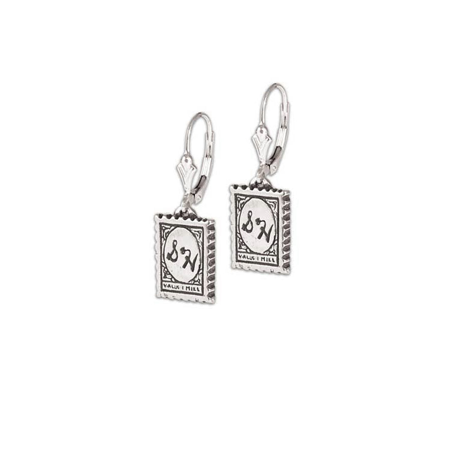 S&H Stamp Earrings