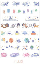 Load image into Gallery viewer, Whimsical Washi Tape Set (8 pack)-Washi Whale