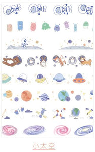 Whimsical Washi Tape Set (8 pack)-Washi Whale