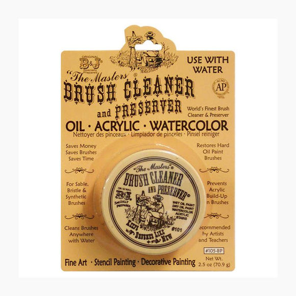 MASTERS BRUSH CLEANER 2.5OZ CRD
