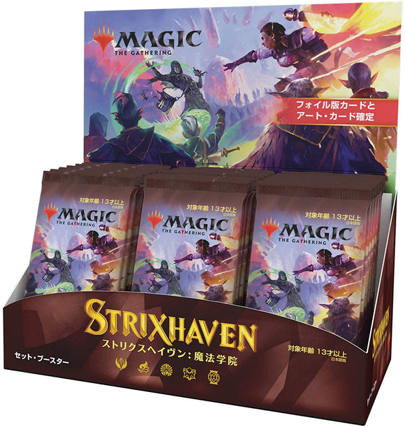 STRIXHAVEN School of Mages Set Booster Box (Japanese) (30 Packs)