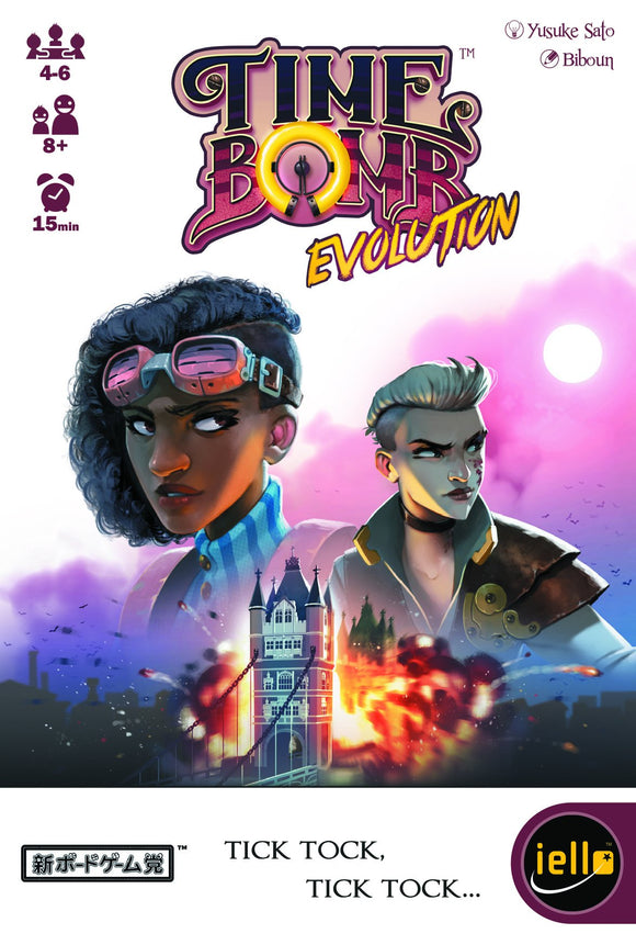 iello Time Bomb Evolution - Game State Store