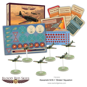 N1K-1 'Shiden' Squadron - Game State Store