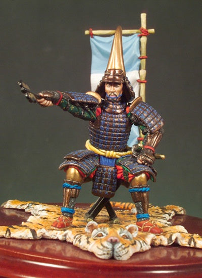 Samurai Commander