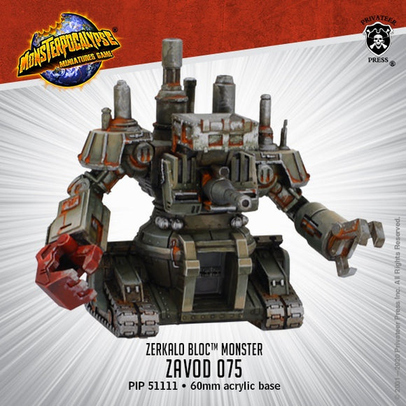 Monsterpocalypse Zavod 075 Zerkalo Bloc Monster (RESIN)