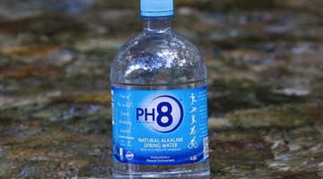 Is your alkaline water artificial or 100% natural?