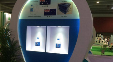 PH8 Natural Alkaline Water wins Gold at 5th China International High-End Water Industry Expo