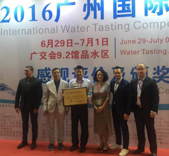 plaque presented to ph8 natural alkaline water in guangzhou, china
