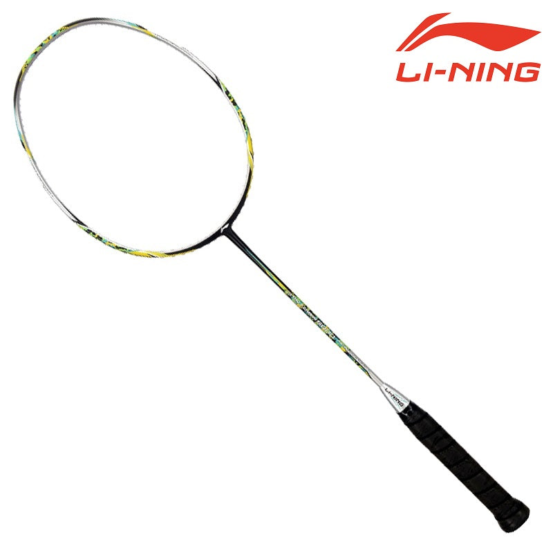 Li Ning Ultra Carbon 5000 (Camouflage Green)