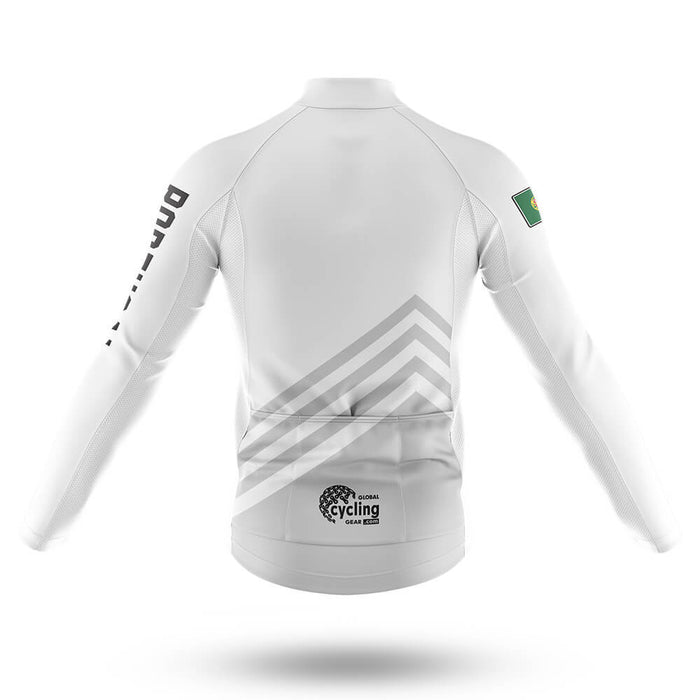 Portugal S5 - Men's Cycling Kit