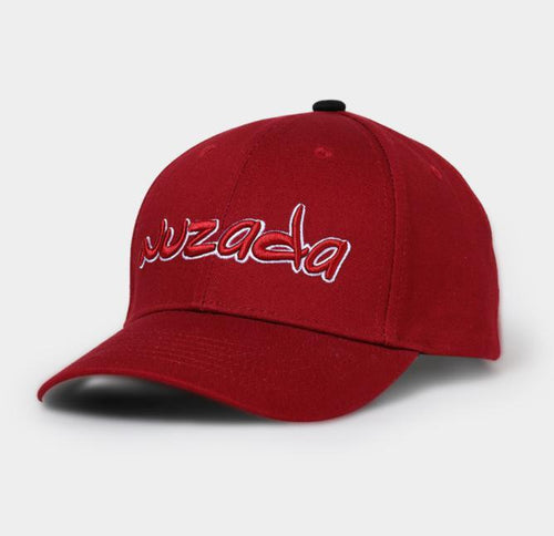 Trendy Wild Men And Women Flat Hip Hop Sports Letter Baseball Cap