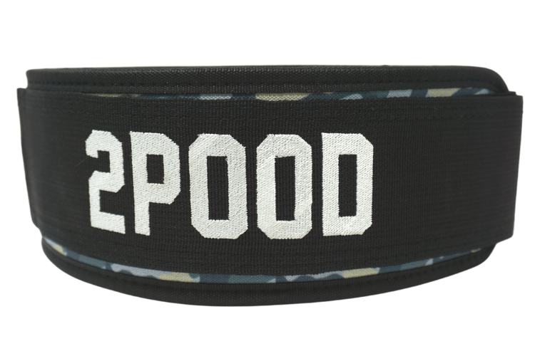Arctic Camo Straight Weightlifting Belt - 2POOD