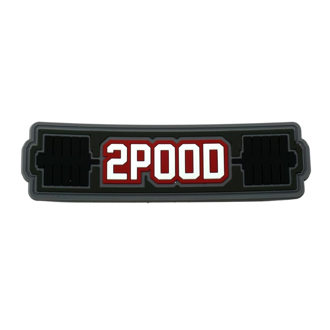 2POOD Barbell Patch - 2POOD