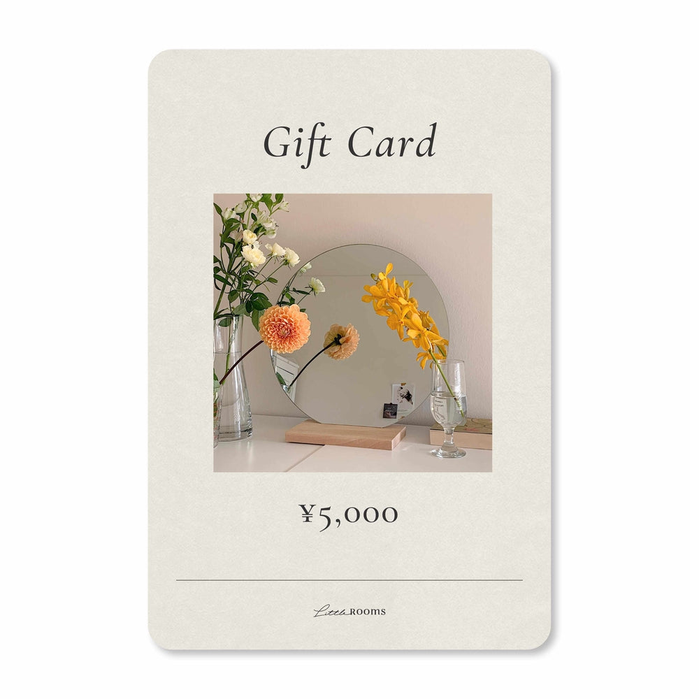 Little Rooms Gift Card
