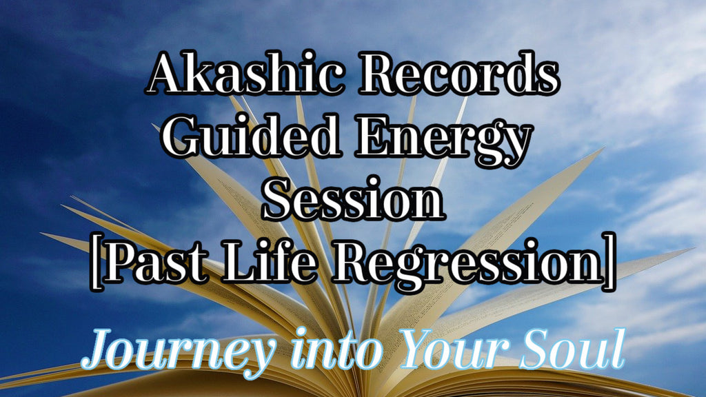 Akashic Records Journey [Past Life Regression or Current Life Purpose] 50-minute MP3