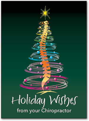 Spine Tree Folding Card