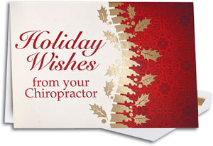 Holiday Spine Deluxe Folding Card