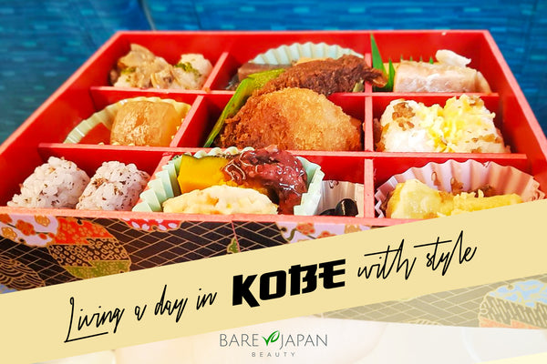 Living a day in Kobe with Style!