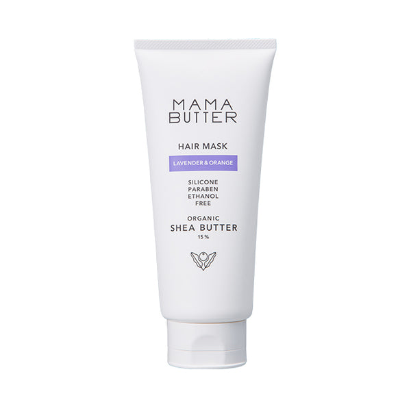 MAMA BUTTER Hair Mask (Lavender & Orange)