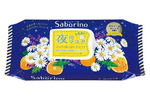 SABORINO Night Mask Set (28pcs)
