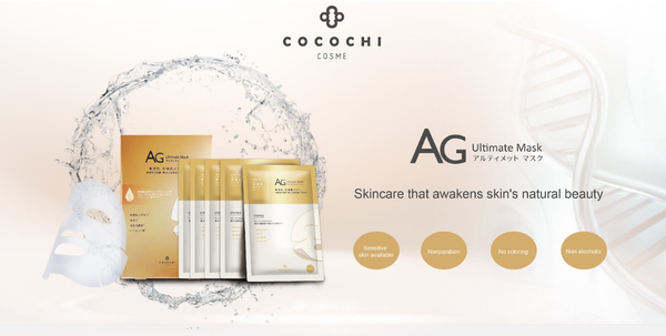 COCOCHI AG Ultimate Mask (protects skin from UV damage & brightens skin)