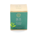 KYOTO KOMACHI Matcha Beauty Essence Cream (anti-aging care)