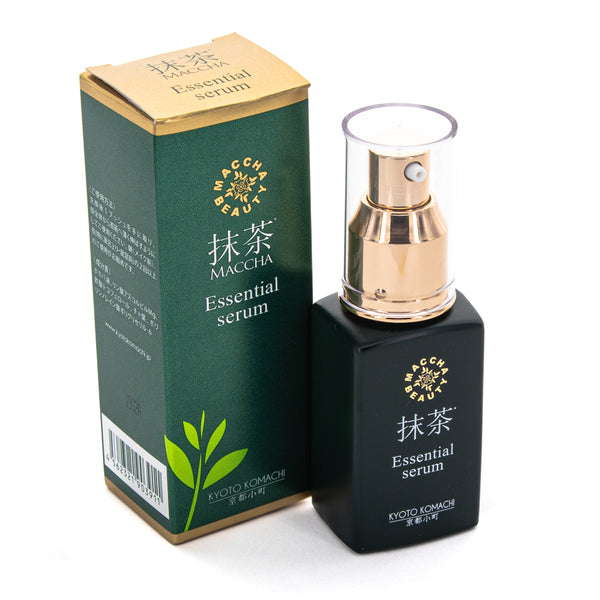 KYOTO KOMACHI Essential Brightening Serum (anti-pigmentation for aged skin)