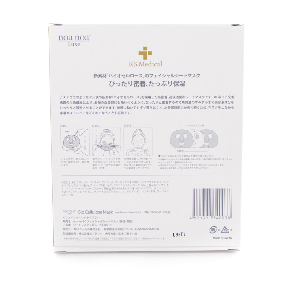 NOA NOA LUXE Biocellulose Mask (with placenta extract)