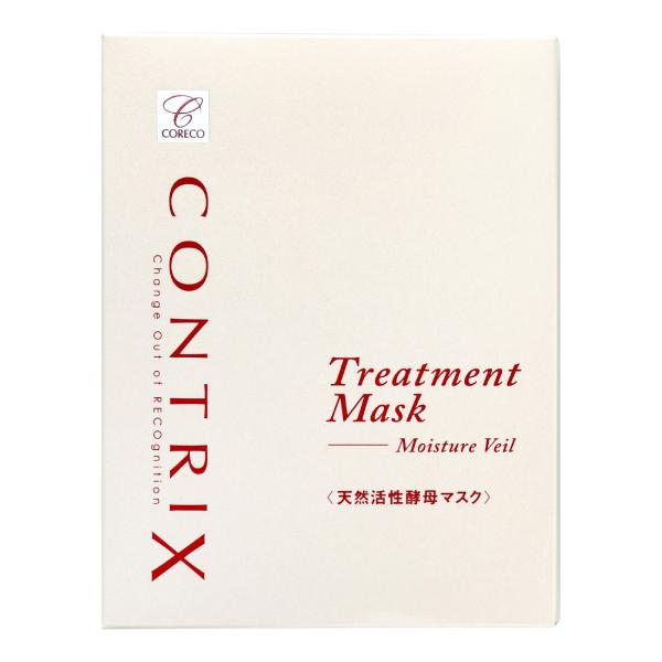 CORECO Treatment Mask