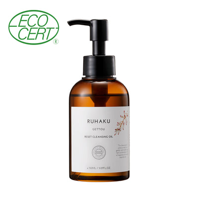 ruhaku gettou cleansing oil japanese cleansing oils japanese skincare products bare japan