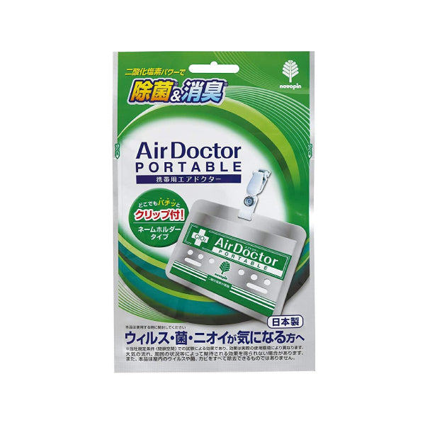 AIR DOCTOR PORTABLE (Virus prevention, sanitisation & deodorisation)