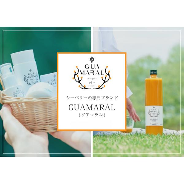 GUA MARAL Sea Buckthorn Vitamin Lotion (smoothes wrinkles and relieves inflammation)