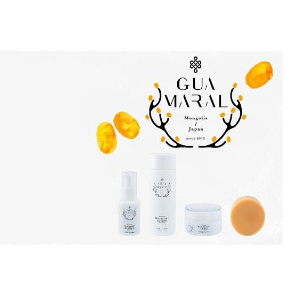 GUA MARAL Massage Booster Oil (massage oil to prevent age-related signs)
