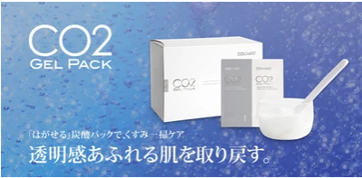 Dr. SELECT Carboxy Therapy Course CO2 Gel Pack