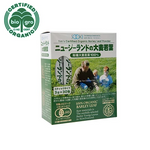 SOOKI AOJIRU Organic Barley Vitamin Drink in Sticks (30 pcs)