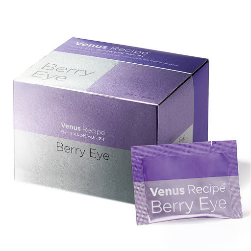 AXXZIA Venus Berry Eye Supplement to relive eye fatigue