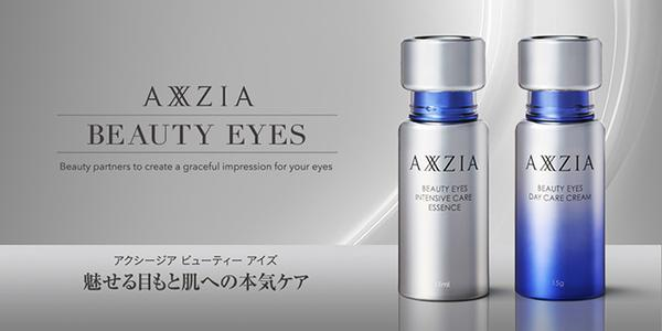 AXXZIA Beauty Eyes Intensive Care Essence