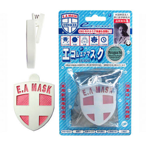 ECOM Clipper Air Mask Health Guardian