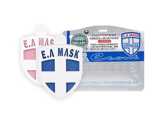 ECOM E.A. Clipper Air Mask Health Guardian