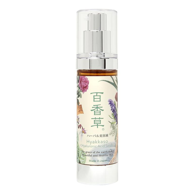 HYAKKASO Hyaluronic Acid Serum (suitable for oily skin)