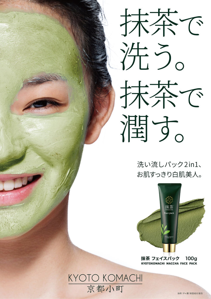 KYOTO KOMACHI Matcha Face Pack (Beauty Mask)