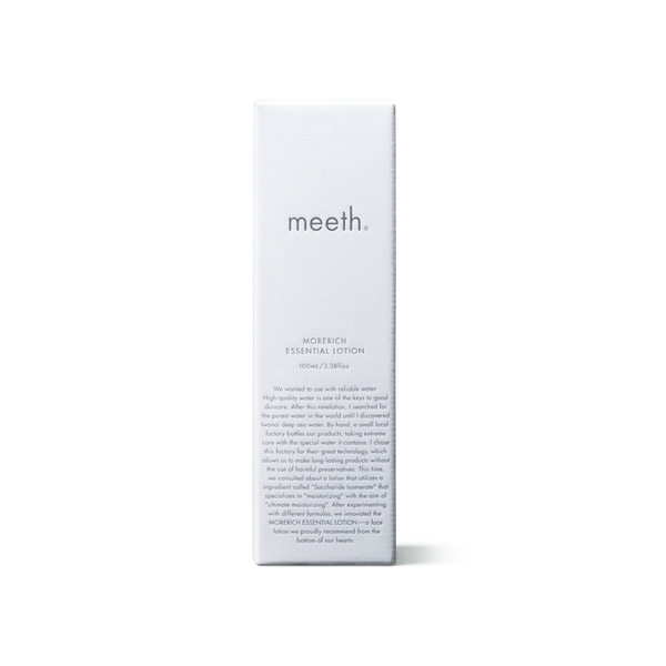 More Rich Essential Face Lotion Meeth
