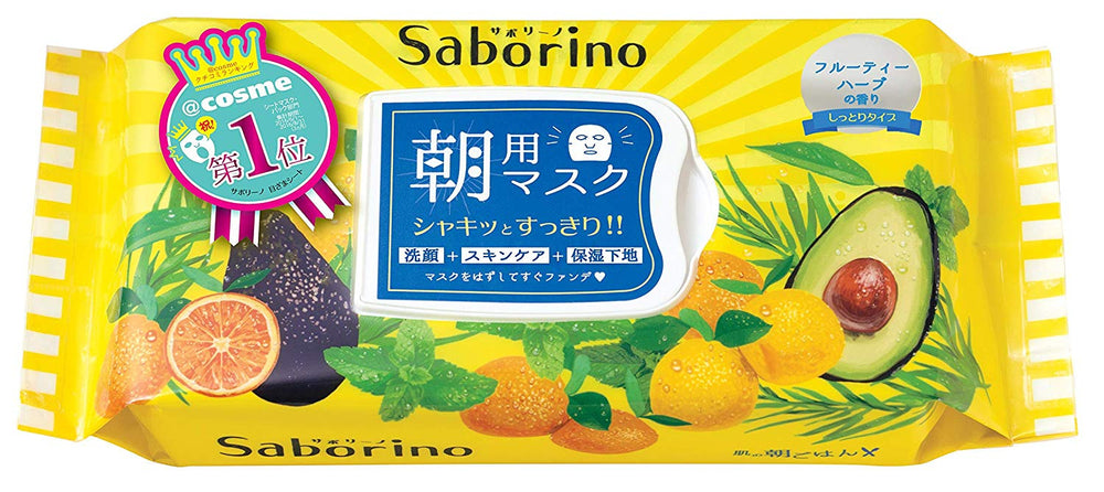 SABORINO Morning Mask (32pcs)