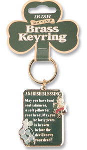 Brass Keyring with Irish Blessing