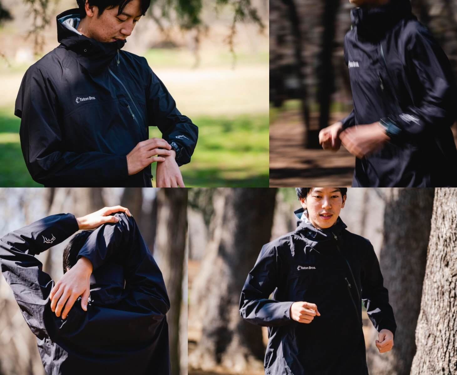 Tsurugi Lite Jacket For Running